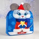Рюкзак детский «С Новым годом!», с ушками