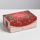 Подарочная коробка—трансформер «Подарок», 13 × 9 × 5 см