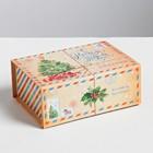 Подарочная коробка—трансформер «С Новым годом», 13 × 9 × 5 см
