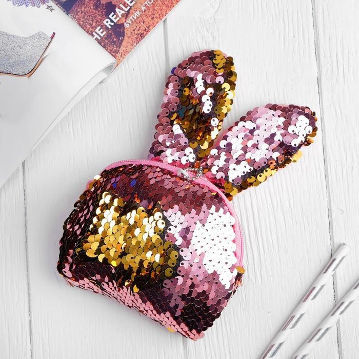 Мягкий кошелёк «Зайка», пайетки, цвет розово-золотой