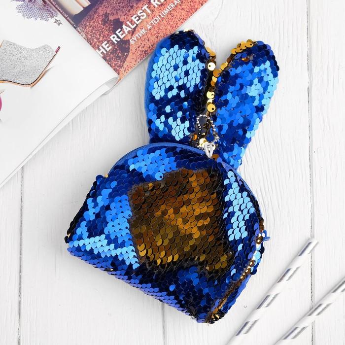 Мягкий кошелёк «Зайка», пайетки, цвет сине-золотой