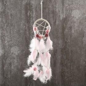 """Ловец снов """"Бомбошки и пёрышки"""" нежно-розовый 45х12 см"""