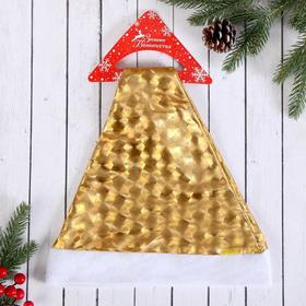 Cap Christmas Holography 29*38 cm gold