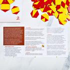 Развивающая игра «Весёлые соты» по методике Кайе - фото 105495997