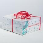 Коробка для капкейка «Счастья», 16 × 16 × 7.5 см