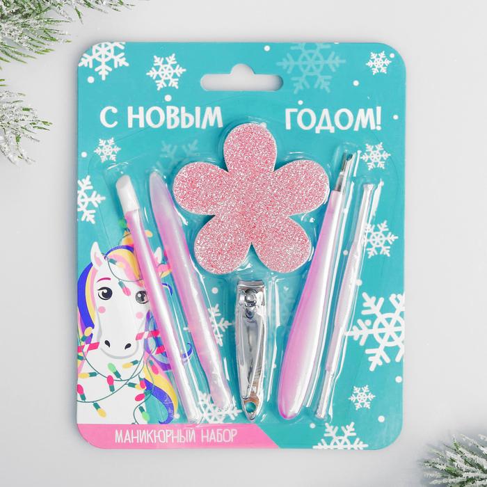 """Маникюрный набор """"С Новым Годом!"""", 6 предметов"""