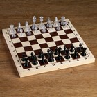 Chess figures, king h=5.8 cm, pawn h=2.8 cm