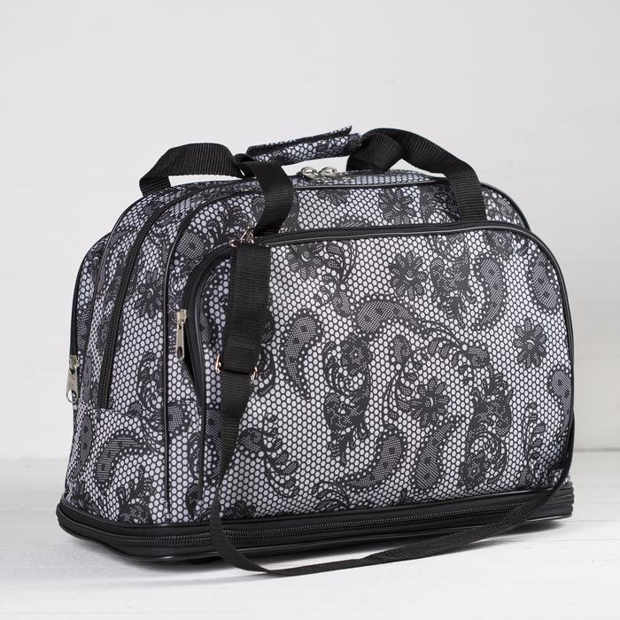 Сумка дорожная, отдел на молнии, с увеличением, наружный карман, цвет чёрный/серый