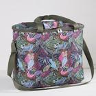 Сумка-термо, отдел на молнии, наружный карман, цвет серый/разноцветный