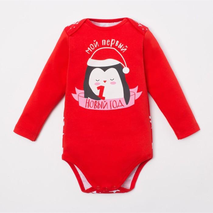 """Боди Крошка Я """"Новогодний Пингвинчик"""", красный, р.28, рост 86-92 - фото 105479147"""