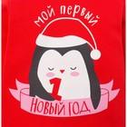 """Боди Крошка Я """"Новогодний Пингвинчик"""", красный, р.28, рост 86-92 - фото 105479150"""