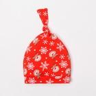 """Чепчик (шапочка) Крошка Я """"Новогодний оленёнок"""", красный, р.40 - фото 105570179"""