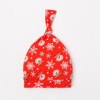 """Чепчик (шапочка) Крошка Я """"Новогодний оленёнок"""", красный, р.40 - фото 105570181"""