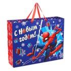 Пакет подарочный ламинированный «С Новым Годом!», Человек-Паук, 40 х 31 х 11 см