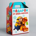 Подарочная коробка «С Новым Годом!», МИНЬОНЫ, 16 х 21 х 10 см