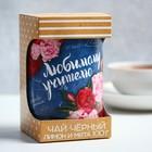 Чай «Учителю», лимон и мята, 100 г