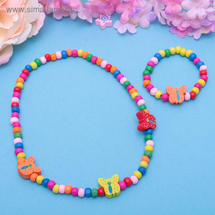 """Набор детский """"Выбражулька"""" 2 предмета: колье, браслет, бабочки в горох, цвета МИКС"""