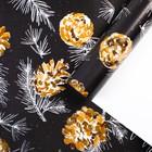 Бумага упаковочная глянцевая «Зимняя сказка», 70 × 100 см