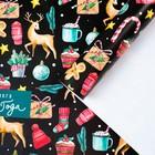 Бумага упаковочная глянцевая «Волшебного Нового года», 70 × 100 см