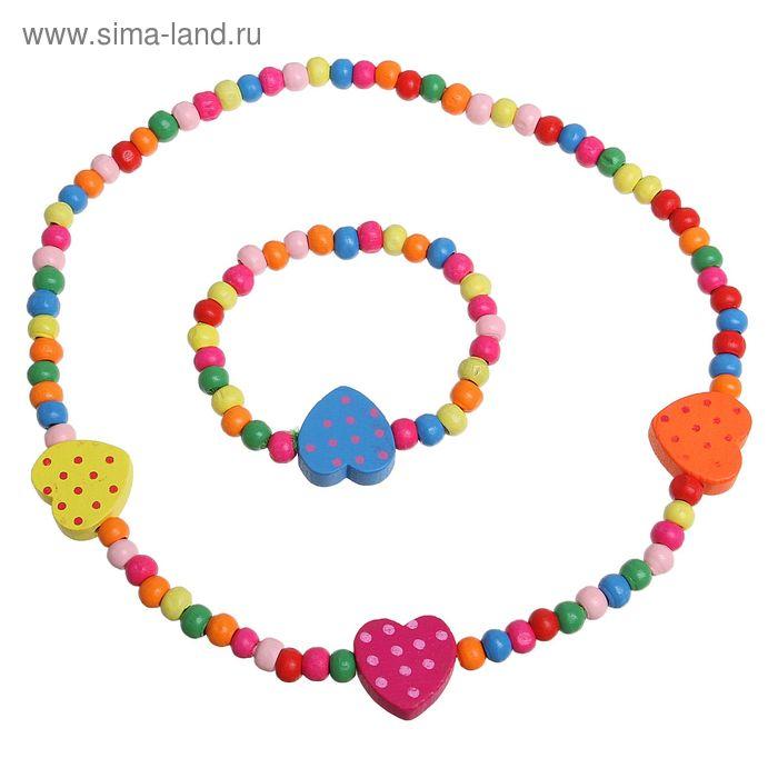 """Набор детский """"Выбражулька"""" 2 предмета: колье, браслет, сердечки в горох, цвет МИКС"""