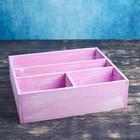 Ящик- комодик большой, фиолетовая кисть, 34,5×30×10 см