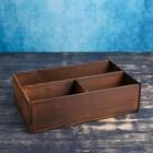 Ящик- комодик, брашированный, 34,5×20,5×10 см
