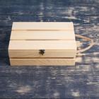 Подарочный ящик 30×20×10 см деревянный с откидной крышкой, с замком, ручка Дарим Красиво - фото 7432388
