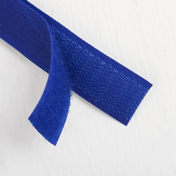 Липучка-лента, длина: 2 метра, ширина: 2,5 см, цвет синий