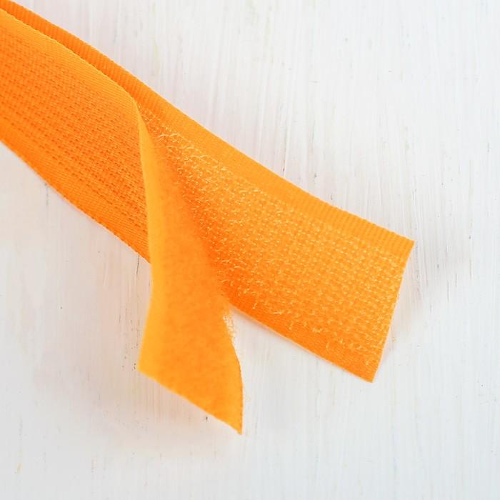Липучка-лента, длина: 2 метра, ширина: 2,5 см, цвет оранжевый