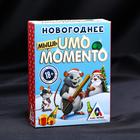 Игра для компании «Новогоднее UNOMO», 100 карточек