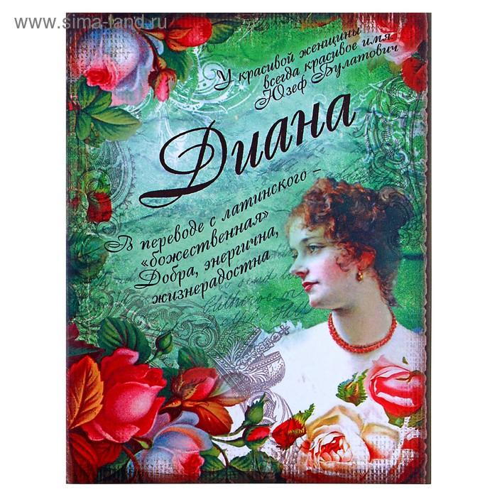 """Блокнот """"Диана"""" на скрепке, А6, 32 листа"""