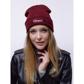 Cap female KUMPOL, color burgundy, solution 56-58