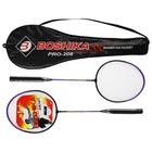 Ракетки для бадминтона BOSHIKA 208, набор 3 предмета: 2 металлические ракетки, чехол, цвет МИКС