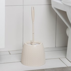 Ёрш для унитаза с подставкой «Вязаное плетение», 15×15×37 см, цвет бежевый