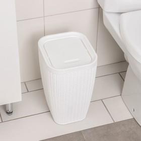 """Контейнер для мусора 10 л """"Вязаное плетение"""", цвет белый - фото 4645557"""