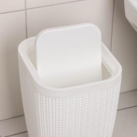 """Контейнер для мусора 10 л """"Вязаное плетение"""", цвет белый - фото 4645558"""