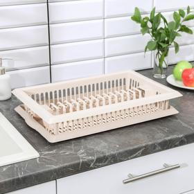 {{photo.Alt || photo.Description || 'Сушилка для посуды «Мечта хозяйки», 48×30×9 см, цвет бежевый'}}