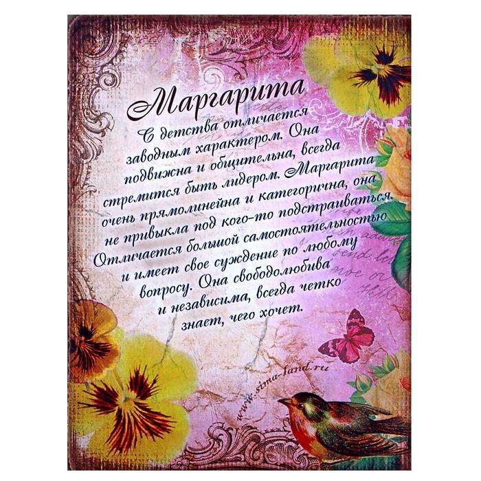 """Блокнот """"Маргарита"""" на скрепке, А6, 32 листа"""