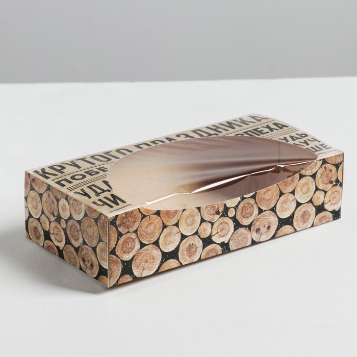 Упаковка для кондитерских изделий «Крутого настроения», 20 × 10 × 5 см