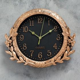 "Wall clock, series: Interior, ""Reveren"", d=17 cm"