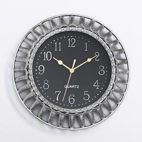 """Часы настенные, серия: Интерьер, """"Эпинет"""", дискретный ход, 27 х 27 см, d циферблата=17 см в Донецке"""