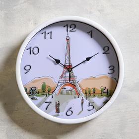 """Часы настенные, серия: Классика, """"Утро в Париже"""", d=29 см"""