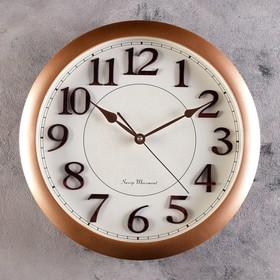 """Часы настенные, серия: Классика, """"Сария"""" d=36 см, плавный ход, микс"""