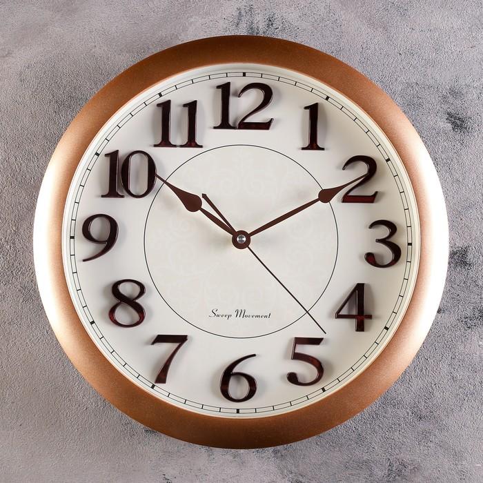 Стоимость ссср часы настенные стоимость купить новосибирск смарт часы где