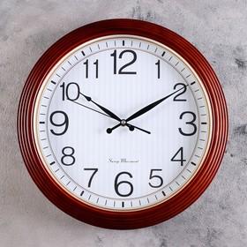 """Часы настенные, серия: Классика, """"Мерино"""", d=36 см, микс"""