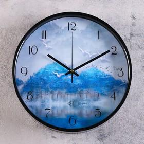 """Часы настенные, серия: Классика, """"Пламмер"""", d=30 см, микс"""