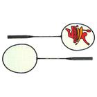 Ракетки для бадминтона BOSHIKA 108, набор 3 предмета: 2 металлические ракетки, чехол, цвет МИКС