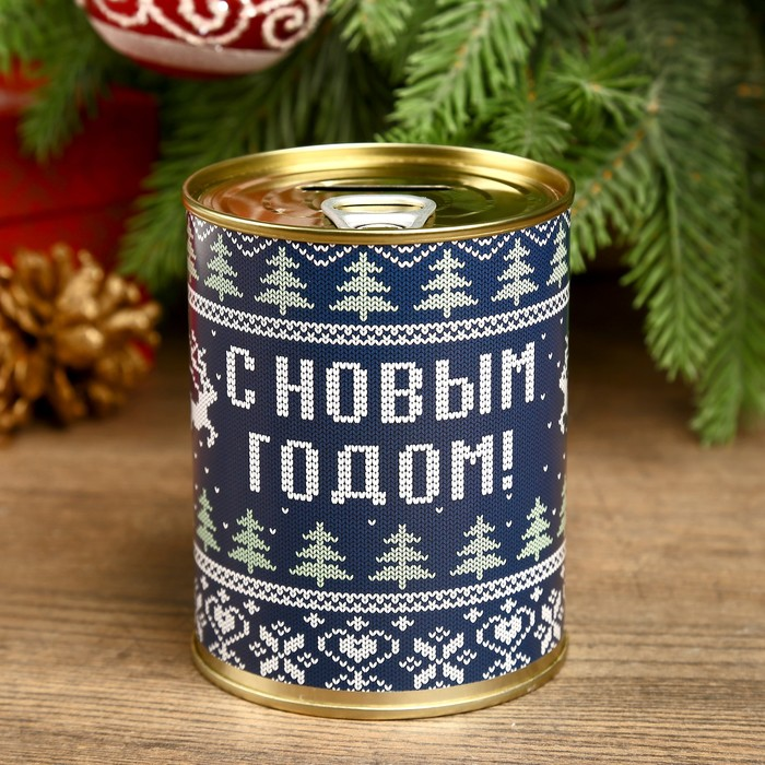"""Копилка-банка металл """"С Новым Годом"""" 7,5х9,5 см"""