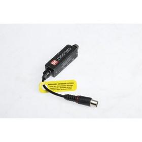 Усилитель цифрового эфирного сигнала Digifors R20.5, 20 дБ Ош