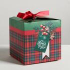 Коробки складные «С Новым годом!», 25 × 25 × 25 см